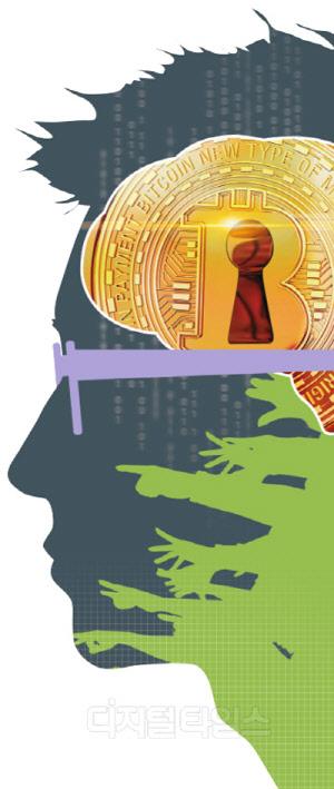 국민 결정대로 연기금 투자?... 기업투자 문화 바꾸는 블록체인